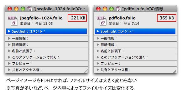 Finder002